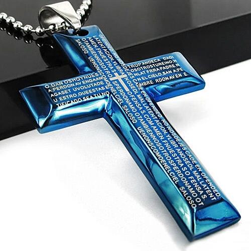 Кръст от стомана с вписана молитва – 01