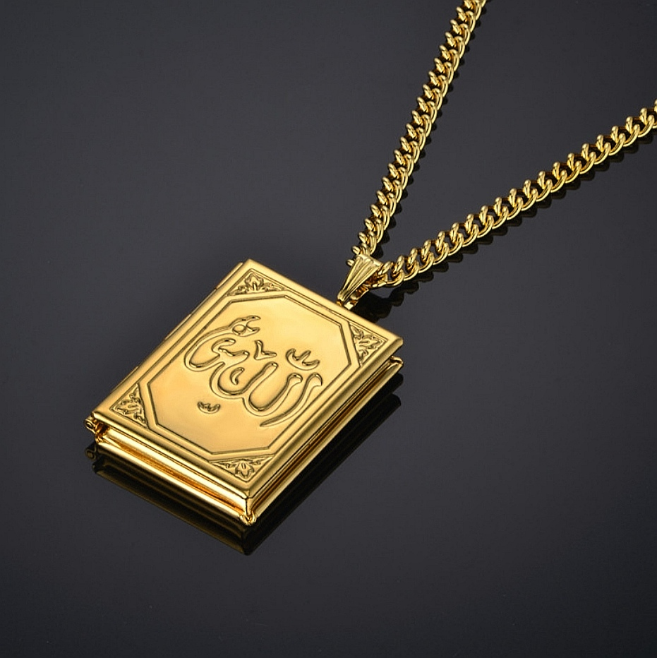"Медальон от стомана с позлата ""Аллах"""