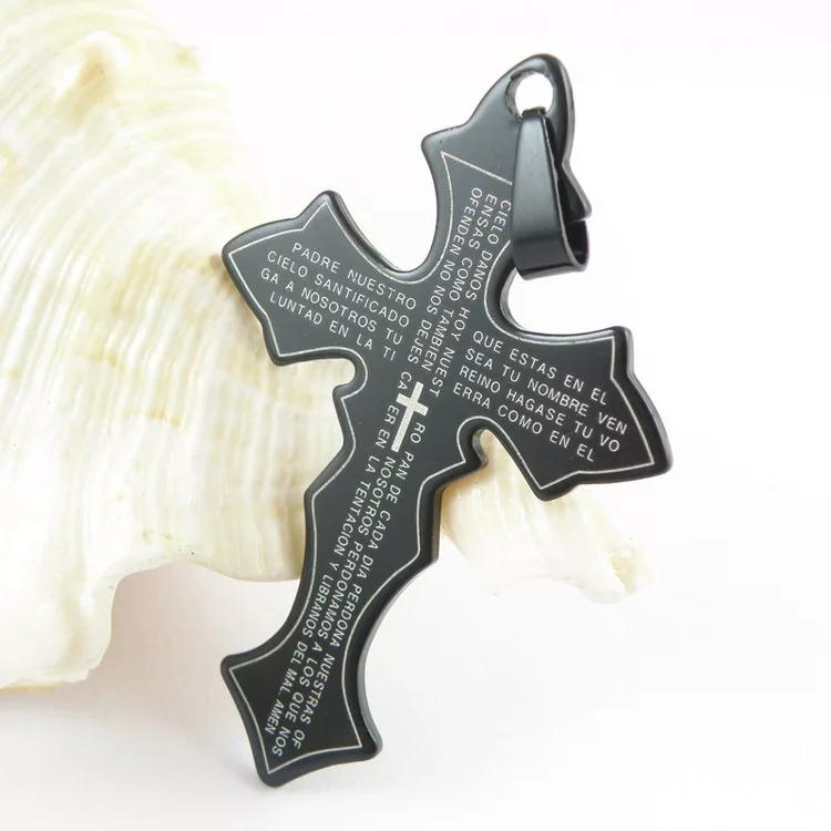 Черен кръст с молитва